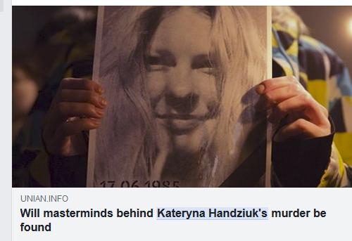 Proteste gegen die Ermordung von Katerina Gandsjuk