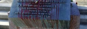 Beschmierung Russendenkmal 8. Mai 2019 (© KZ-Verband)