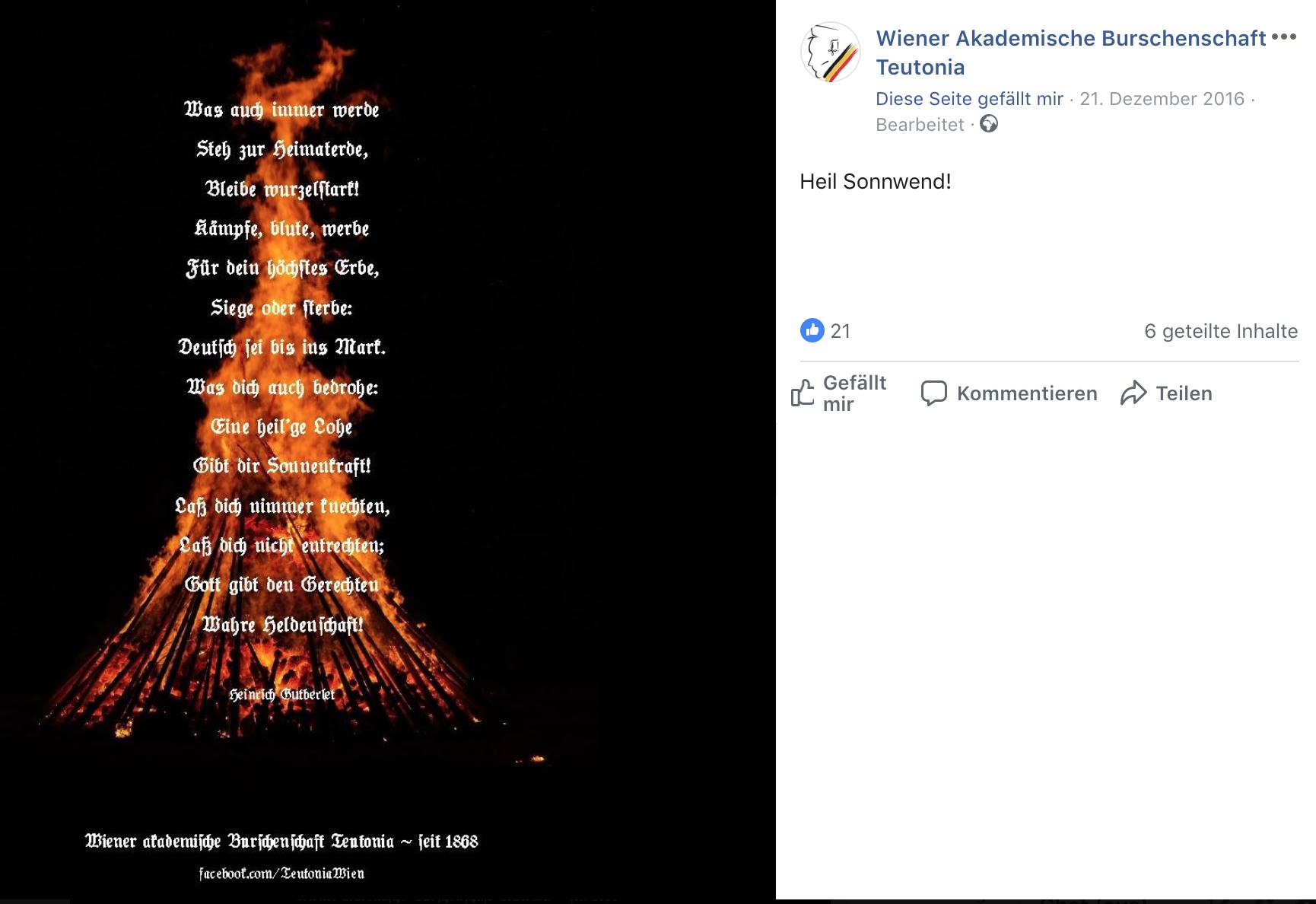 Teutonia: Feuerspruch (Heinrich Gutberlet)